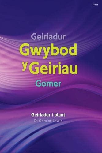 Geiriadur Gwybod y Geiriau Gomer By D. Geraint Lewis