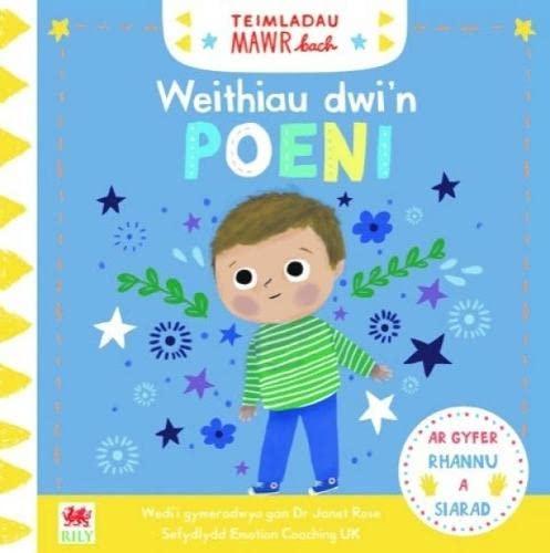 Cyfres Teimladau Mawr Bach: Weithau Dwi'n Poeni By Campbell Books