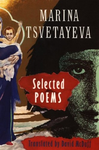 Selected Poems By Marina Tsvetaeva