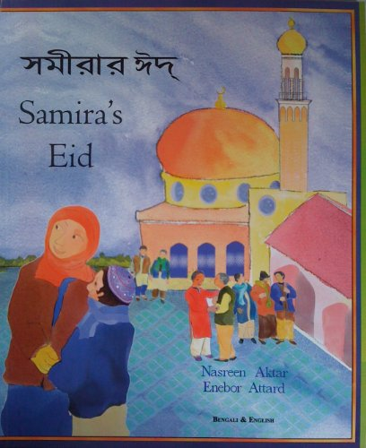 Samira's Eid in Bengali and English By Nasreen Aktar