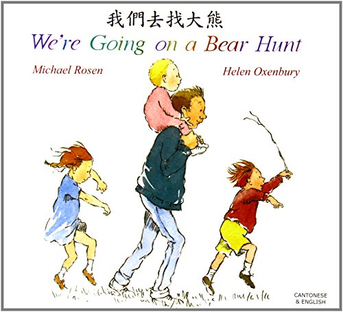 We're Going on a Bear Hunt in Chinese and English by Michael Rosen