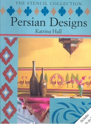Persian Design By Katrina Hall