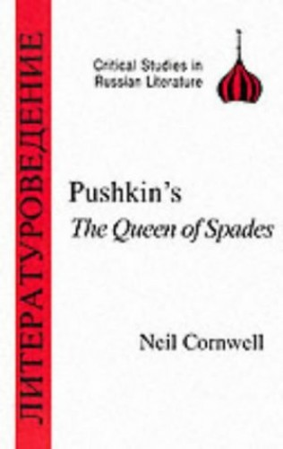 queen of spades pushkin essay French connoisseurs already know pushkin's the queen of spades in mйrimйe's translation it might appear impertinent to offer now a new version, and i do not doubt that the earlier one will appear more elegant.