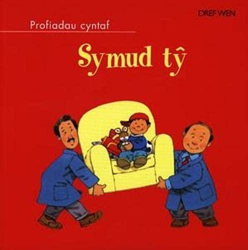 Symud Ty by Anne Civardi