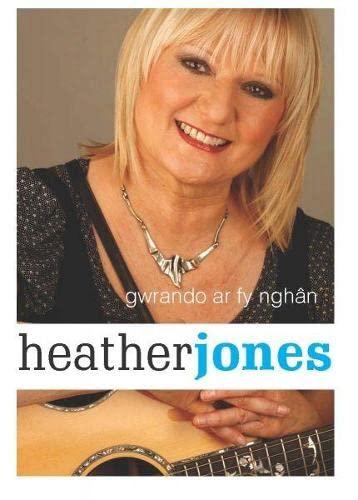 Gwrando ar fy Nghn  Heather Jones By Heather Jones