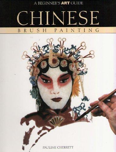Chinese Brush Painting By Pauline Cherrett