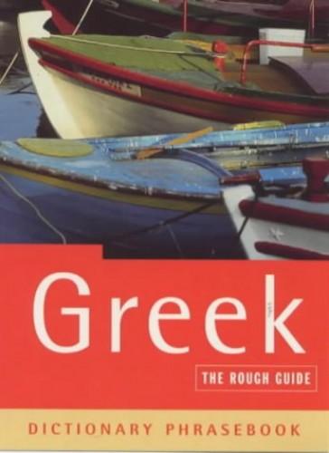 Greek Phrasebook By Lexus
