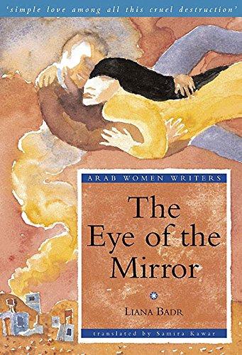 The Eye of the Mirror By Liana Badr
