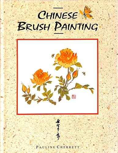 Chinese Brush Painting (A beginners art guide) By Pauline Cherrett