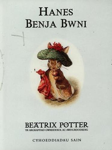 Llyfrau Gwreiddiol Guto Gwningen:2. Hanes Benja Bwni By Beatrix Potter