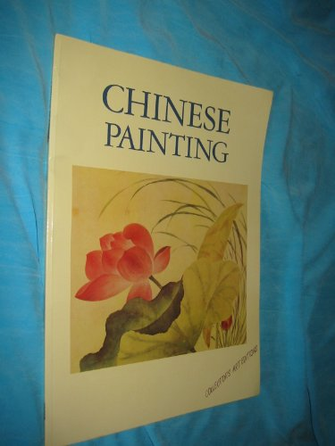 Chinese Painting By Edmund Capon