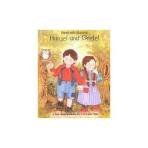 Hansel & Gretel By Janet Brown