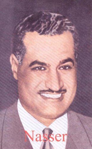 Nasser By Anne Alexander