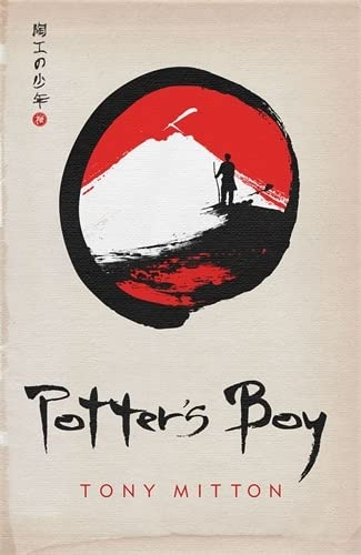 Potter's Boy By Tony Mitton