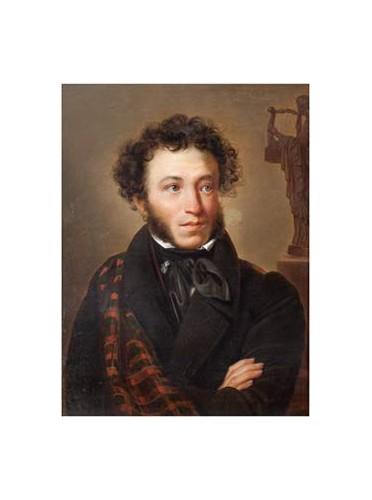 My Talisman; Selected Verse and Biography of Alexander Pushkin By Julian Henry Lowenfeld