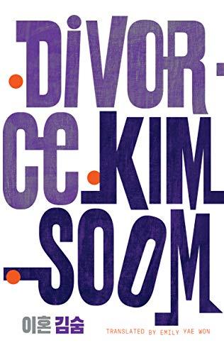 Divorce By Kim Soom