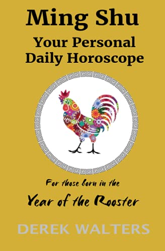 Ming Shu - Year of the Rooster By Derek Walters