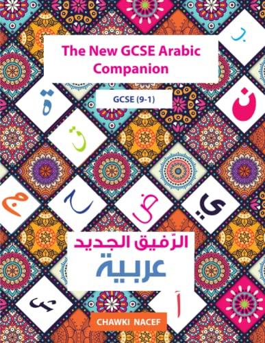 The New GCSE Arabic Companion (9-1) By Chawki Nacef