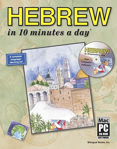 Hebrew in 10 Minutes a Day By Kristine Kershul, MA
