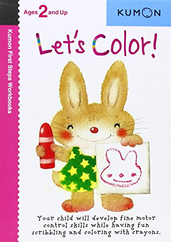 Let's Color By Kumon