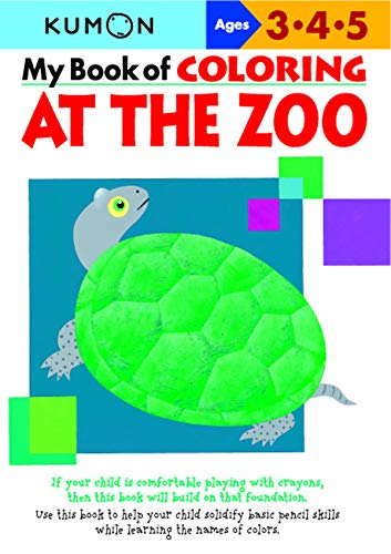 My Book of Coloring: At the Zoo By Kumon