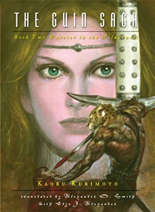 Guin Saga: Book Two, The - Pb By Kaoru Kurimoto