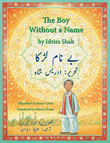 The Boy Without a Name By Idries Shah