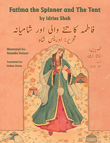 Fatima the Spinner and the Tent By Idries Shah