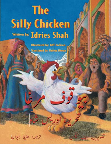 The Silly Chicken By Idries Shah