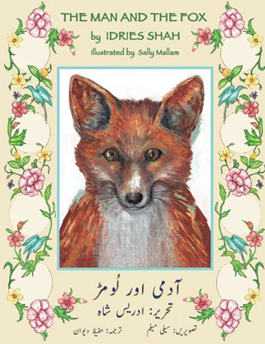 The Man and the Fox By Idries Shah