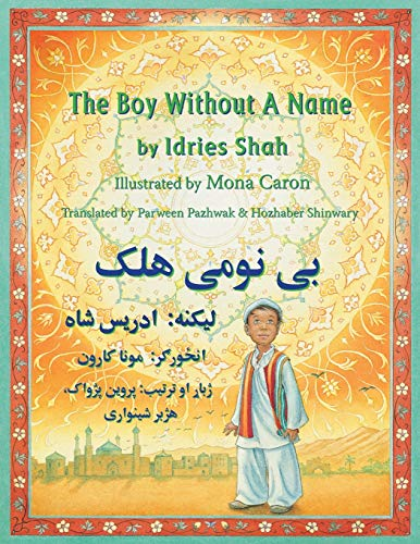 The (English and Pashto Edition) Boy without a Name By Idries Shah