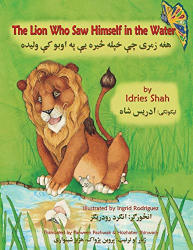 The Lion Who Saw Himself in the Water By Idries Shah