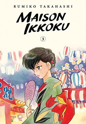 Maison Ikkoku Collector's Edition, Vol. 3: Volume 3 By Rumiko Takahashi