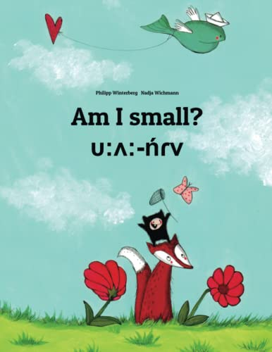 Am I small? υ By Nadja Wichmann