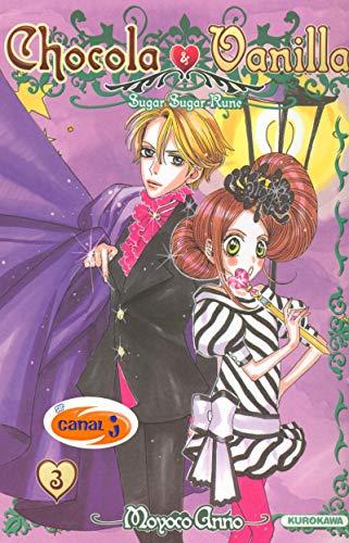 Chocola & Vanilla - tome 3 (03) (Chocola et vanilla) By Moyoco Anno