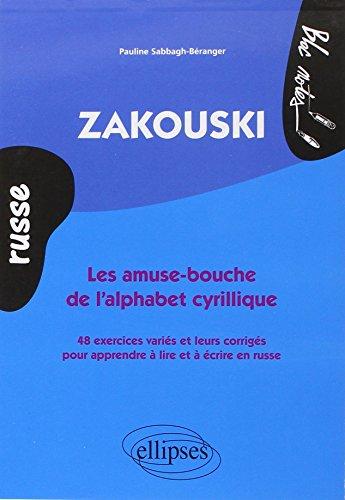 Zakouski - Les amuse-bouche de l'alphabet cyrillique (Russe) (Bloc-notes) By Pauline Sabbagh-Branger