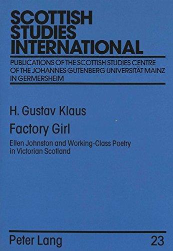Factory Girl By H. Gustav Klaus