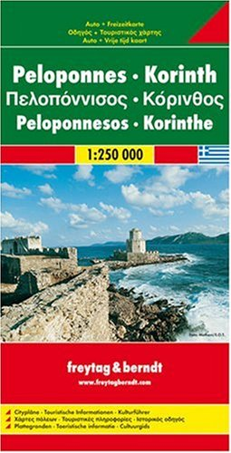 Peloponnesus-Corinth (Maps & Atlases)