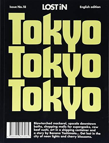 Tokyo By Uwe Hasenfuss