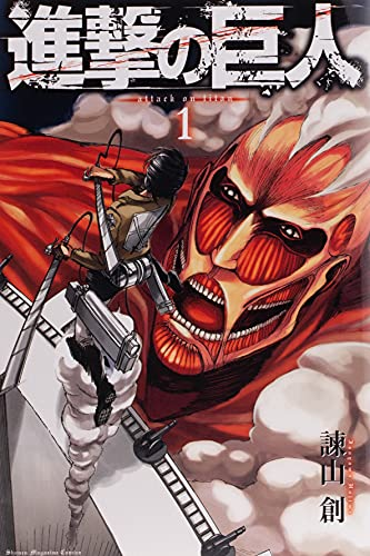 Attack on Titan, Volume 1 von Hajime Isayama