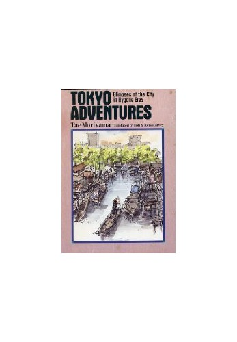 Tokyo Adventures By Tae Moriyama