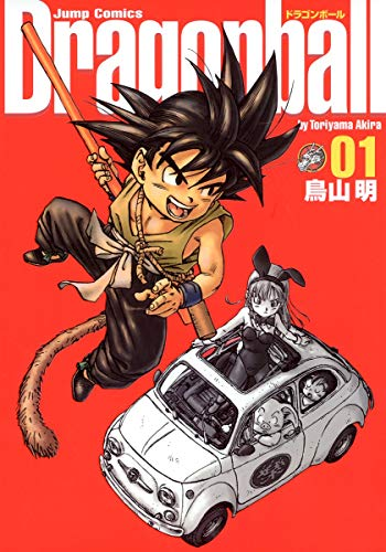 Dragonball (Perfect version) Vol. 1 (Dragon Ball (Kanzen ban)) (in Japanese) By Akira Toriyama