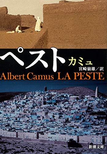 ??? (????) By Albert Camus