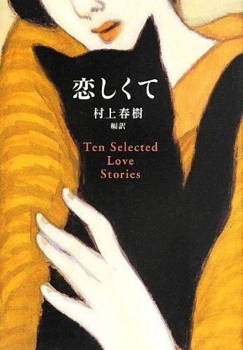 Ten Selected Love Stories By Haruki Murakami