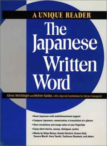 The Japanese Written Word By G. Melchinger