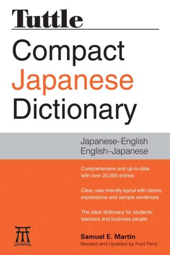 Tuttle Compact Japanese Dictionary By Fred Perry
