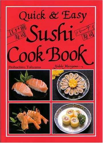Sushi Cook Book By Heihachiro Tohyama