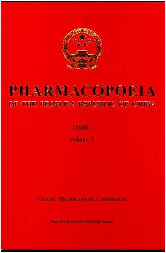 Pharmacopoeia of the People's Republic of China v. 1 by Compiled by State Pharmacopoeia Commission of the PRC