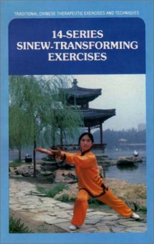14-series Sinew--Transforming Exercises By Weizhen Chang