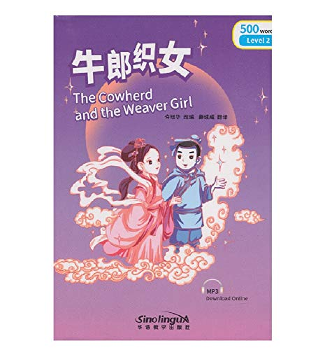The Cowherd and the Weaver Girl - Rainbow Bridge Graded Chinese Reader, Level 2: 500 Vocabulary Words By Xu Xiaohua